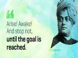 Top Famous Inspirational Quotes By Swami Vivekananda Impressive Quotes Vivekananda