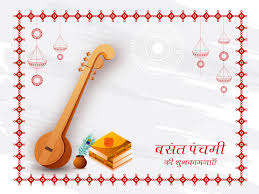 Employment and holiday laws in india allow employees to choose a limited number of holidays from a. 16th February Vasant Panchami 2021 About History Celebration