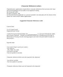 Letters Of Recommendation Personal Professional Recommendation Character Reference For Teacher