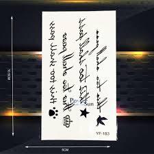 милые цитаты черные временные татуировки надписи поддельные быстрая водостойкая