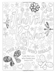 amazon color the names of an coloring book for your