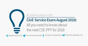 Civil Service Exam Application Form Fascinating DETAILS August 48 Civil Service Exam CSE Application Schedule
