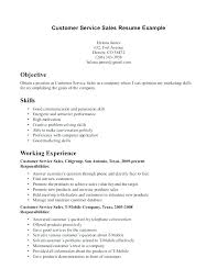 Entry Level Customer Service Resume Sample Best Of Entry Level Customer Service Resume Entry Level Customer Service