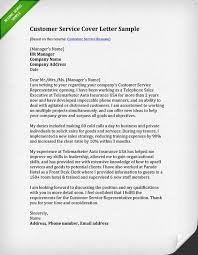 Example Of Cover Letter For Call Center Job Cover Letter Call Centre