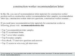 Construction Worker Cover Letter Examples Recommendation Letter Sample For Construction Workers Work Cover