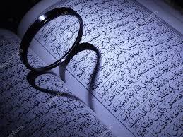 21 Inspirational Wallpaper Iphone Quran ...