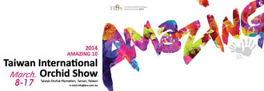 taiwan international orchid show organized by taiwan external trade development council taitra and