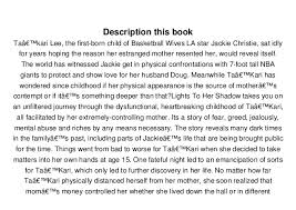Takari Lee Book Lights To A Shadow Inspiration Ebook Download Lights To Her Shadow The Ta Kari Lee Christie Story