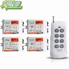 5Pcs lot 5V Dc Remote Control Wireless Relay Receiver Board With