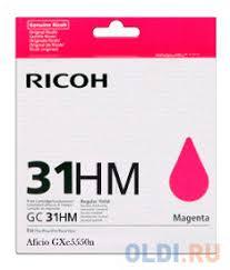 <b>Картридж Ricoh GC</b> 31MH пурпурный (magenta) 4090 стр для ...