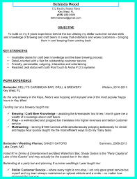 Strengths For A Resume Core Strengths For Servers Resume Profesional Resume Template 21