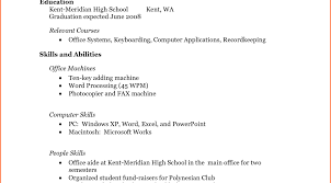 College Student Resume No Experience design templates icons home ...