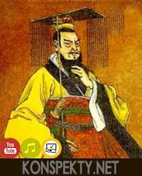 Кратко о философии Древнего Китая net Кратко о философии Древнего Китая