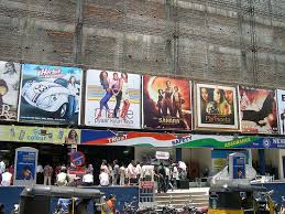 Image result for sathyam theatre images