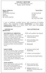 Skills Based Cv Example Uk Cv Template Skills Based