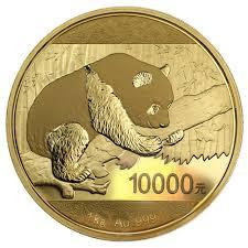 Buy 2016 1 Kilo Proof Chinese Gold Panda Coins Online l JM Bullion™