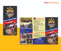 Gym Brochure MANNY PACQUIAO BOXING GYM BROCHURE Print Pilipinas 17