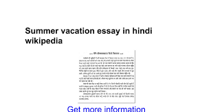 summer vacation essay in hindi google docs