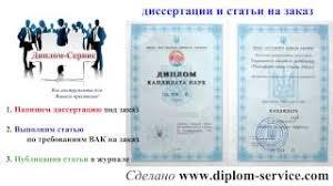 category clip диссертации украины com библиотека диссертаций каталог диссертаций каталог диссертаций украины