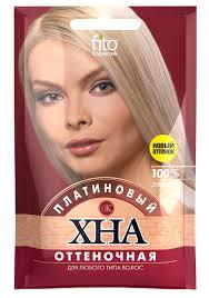 """<b>Фитокосметик Хна оттеночная</b> """"Платиновый"""" 25г - купить по ..."""