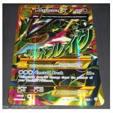 Pokemon card mega m rayquaza ex 76/108 roaring skies ultra rare holo nm. Pokemon Hd Mega Rayquaza Ex Pokemon Card