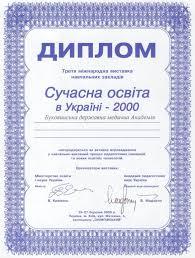 Printable Stock Certificates Template Printable Stock Certificate Template 4