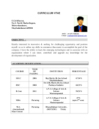 extra curricular activities in resume sample com  extra curricular activities in resume sample 12 mesmerizing how to add 75 for your templates