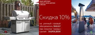 Интернет-Магазин Мангал Казан. Ру: Казан, мангал, угольный ...
