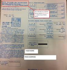 Pension Service Claim Form JETs In Sendai After Leaving Japan 22