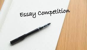 kogi ana rotary literary contest over essay entries 2017 kogi ana rotary literary contest over 1 000 essay entries received