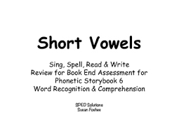 Sing Spell Read Write Worksheets Teaching Resources Tpt