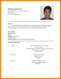 Sample Resume Simple For Free 3 Simple Filipino Resume Format