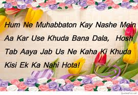 Inspirational Islamic Quotes With Images In Hindi Gambar Islami
