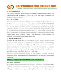 About Us Dissertation Planet Introduction Letter To Resume