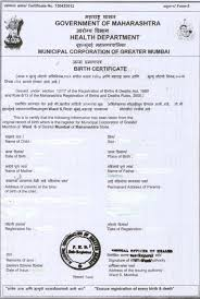 Birth Certificate How To Apply For A Birth Certificate In India