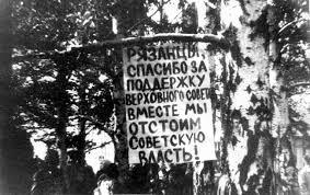 Картинки по запросу октябрь 1993 жертвы