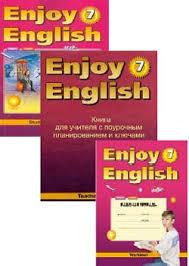 Учебник английского языка класс автор Биболетова описание  Учебник английского языка 7 класс автор Биболетова