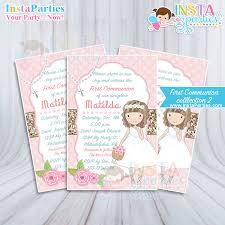 First Communion Invitations Girl Party Invitation Invites