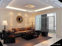 Elegant Ceiling Ideas For Living Room Hd9b13