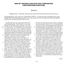 rhetorical analysis essays assignment secure custom essay  rhetorical analysis of an article progress essays