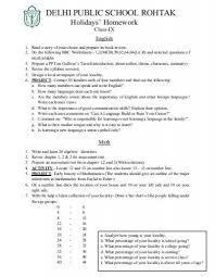 writing exercises essay job interview