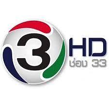 รักช่อง 3 HD - YouTube