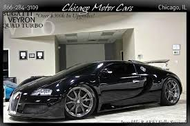 Something large, fast, refined and comfortable. Used 2006 Bugatti Veyron For Sale 1 100 000 Chicago Motor Cars Stock C10832