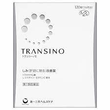 トラネキサム酸 副作用 白髪