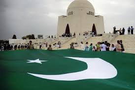 Image result for Pakistan Day
