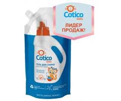 Детские товары <b>Cotico</b> (Котико) - «Акушерство»
