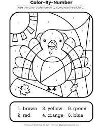 Turkeys, pumpkin pie, food and more turkey pages to print and sheets to color. Thanksgiving Color By Number Printable Kids Activity Fun Loving Families
