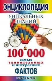 Книги <b>Хворостухина Светлана Александровна</b> - скачать ...