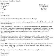 job promotion cover letter