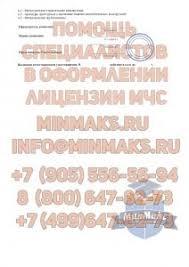 Купить диплом о среднем образовании в кирове ru Купить диплом о среднем образовании в кирове один